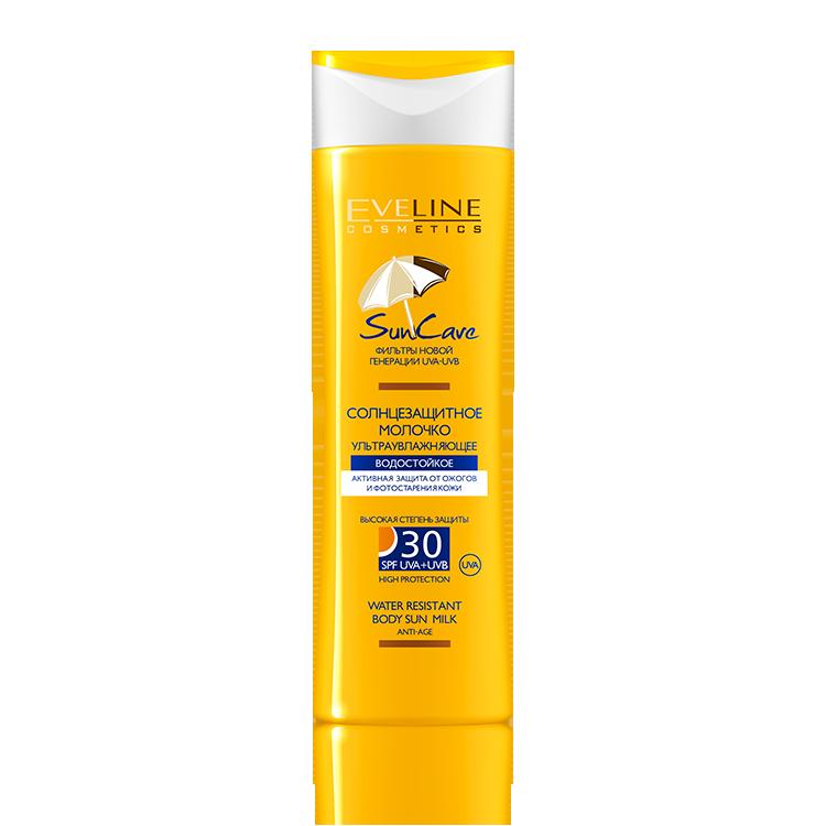 Солнцезащитнoe молочко Ультраувлажняющее SPF 30