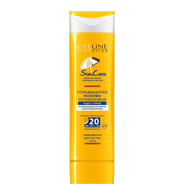 Солнцезащитнoe молочко Ультраувлажняющее SPF 20