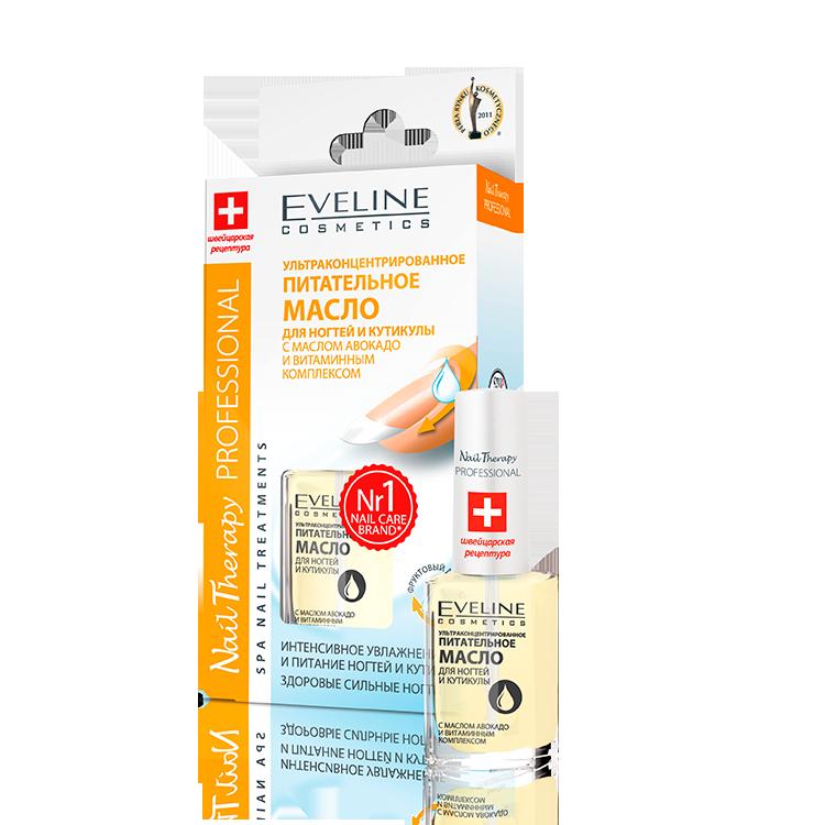 Eveline питательное масло для ногтей и кутикулы